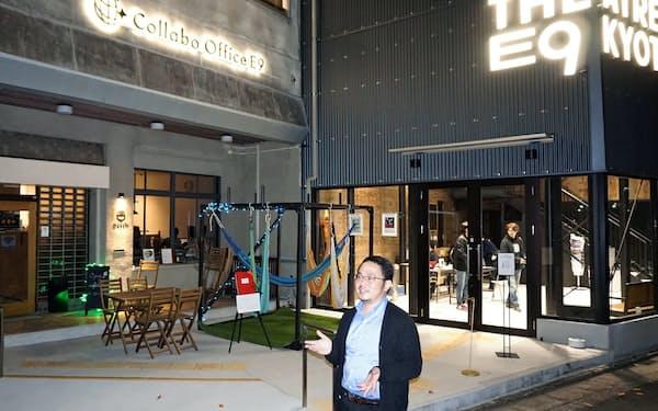 シアターE9京都と芸術監督のあごうさとしと劇場併設のコワーキングスペース(左、京都市)