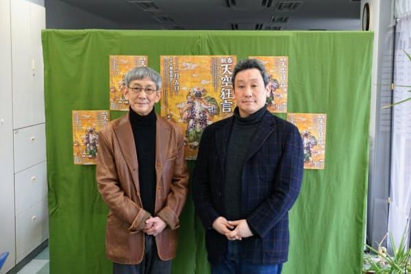 茂山あきら(左)と茂山千五郎