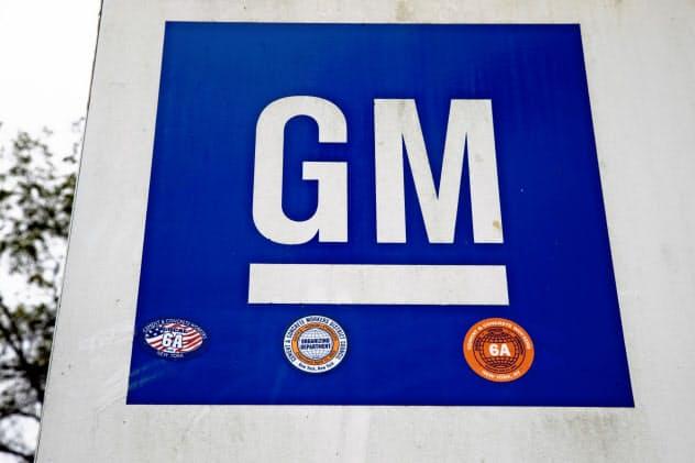 GMはLG化学との合弁工場でEV向け電池を生産する=AP