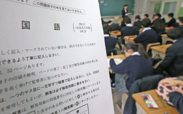 大学入学共通テストの試行調査(2017年11月、東京都目黒区)
