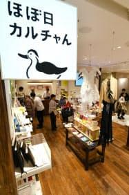 ほぼ日が出店する「ほぼ日カルチャん」(渋谷パルコ)