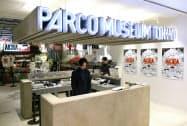 デザイングッズなどを扱うパルコミュージアムトーキョー(渋谷パルコ)