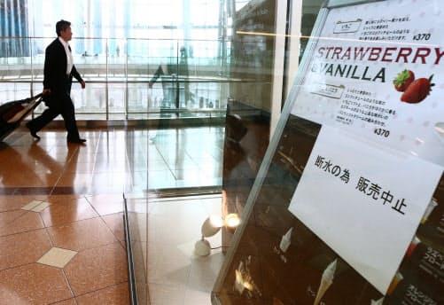 断水のため飲食店が休業した羽田空港の第2ターミナル(11月7日)