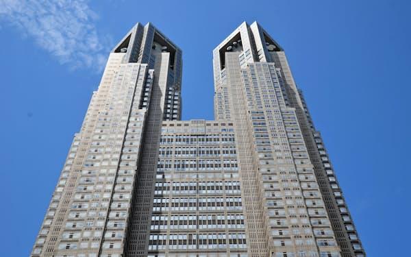 都心のオフィス街などでで独自のポイント事業を実証実験する(東京都庁)