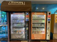 マレーシアで「ワンダ」を自社生産するなど東南アジアでの事業拡大を図ってきた