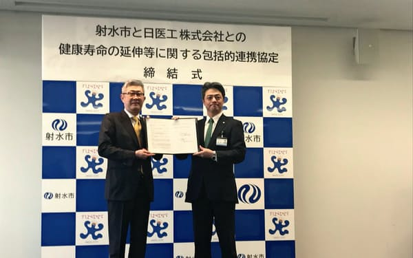 田村社長(左)は健康寿命の重要性を強調した