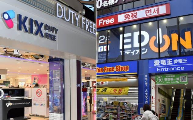 関西国際空港内の空港型免税店(写真左)と道頓堀の市中型免税店(大阪市中央区)