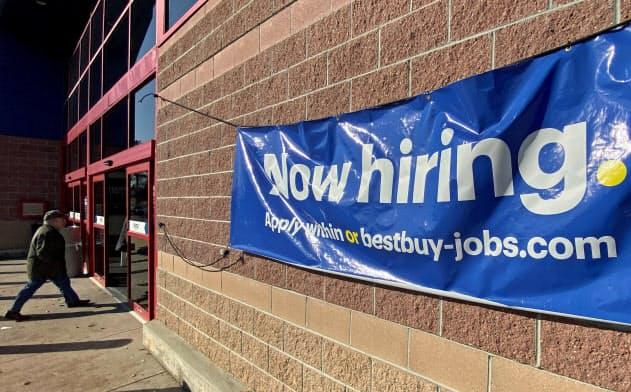 米雇用統計、11月は26万人増に回復 利下げ休止へ