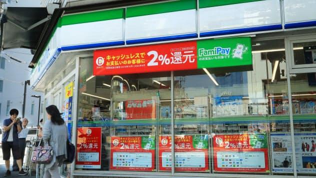 ファミリーマートは新たな奨励金を通じてFC加盟店オーナーに複数店の経営を促す