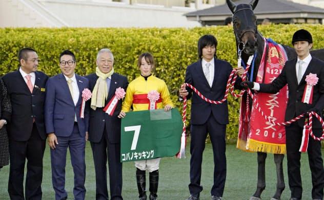 藤田騎手が中央重賞初制覇 日本人女性で初
