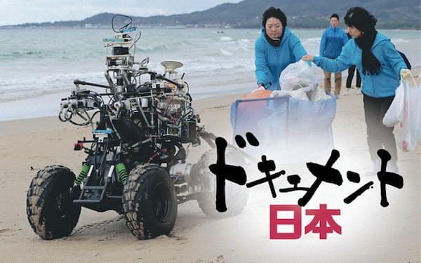 拾った漂着ゴミを運ぶ「ビーチクリーンロボット」(福岡県宗像市)