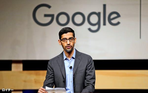 インド出身のスンダー・ピチャイ氏はアルファベットや多くのシリコンバレー経営者らとは気質が異なる=ロイター