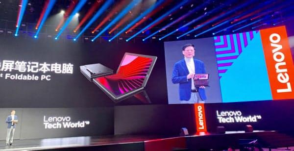 レノボのパソコン販売に追い風になる可能性もある(北京市内の発表会)