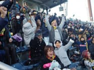 J2(2部)への昇格が決まり、喜ぶザスパクサツ群馬のファン(8日、前橋市の正田醤油スタジアム群馬)