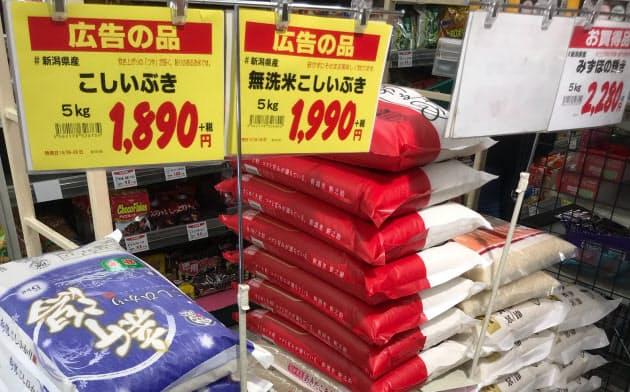 特売で「1袋2000円以下」をアピールする店舗も多い(都内のスーパー)
