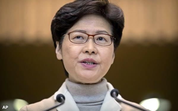 10日、会見する林鄭月娥・行政長官=AP