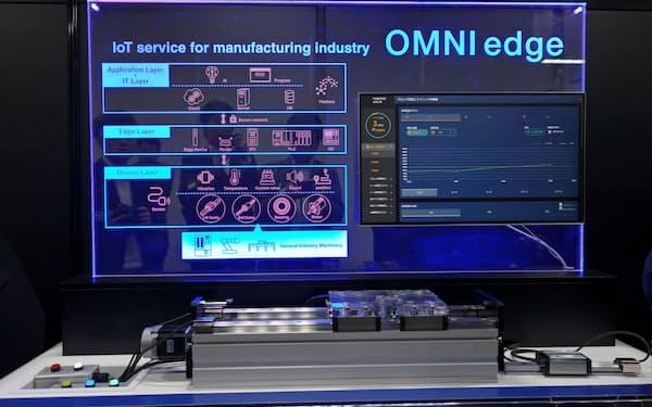 「ガイド製品」など機械部品の振動データを取得、分析して故障予知などに役立てる