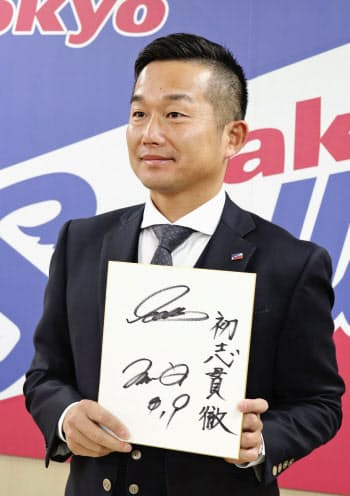 契約更改し、来季の抱負を記した色紙を手にするヤクルト・石川(10日、東京都内の球団事務所)=共同
