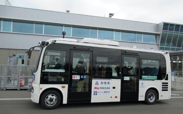 群馬県や群馬大学が自動運転の実験に活用するバス車両