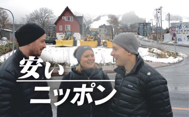 日本人は「高くて住めない」 記者が見たニセコ