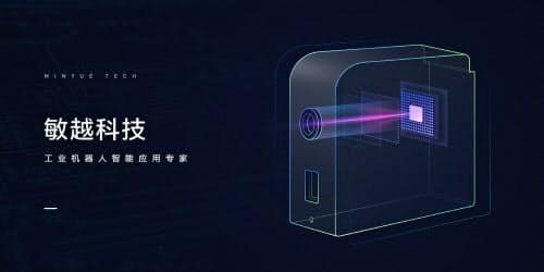 開発した3次元レーザーセンサー(同)