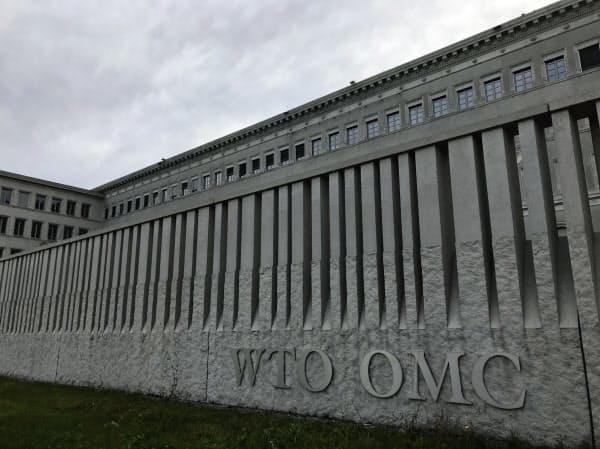 WTOの重要な柱である紛争処理機能が暗礁に乗り上げている(スイス・ジュネーブの本部)