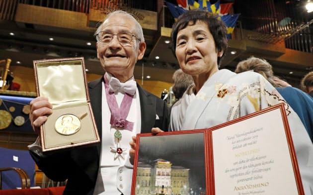 吉野彰氏にノーベル賞授与