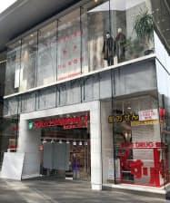 「スギ薬局 名古屋ゼロゲート店」は若者をターゲットにした(名古屋市中区)