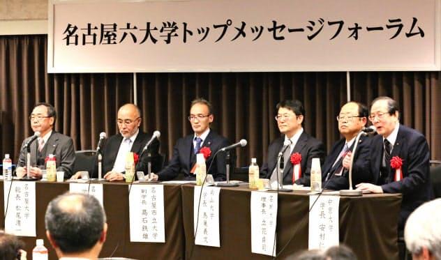 名古屋の有力6大学トップが高校関係者らに中部の魅力を訴えた(11日、大阪市)
