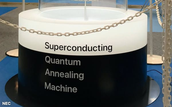 NECが開発中の量子コンピューター
