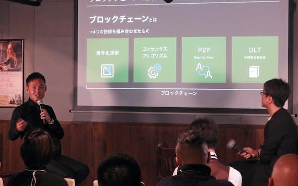 インディテールの坪井大輔社長(左)が開いたオフ会(5日、札幌市)