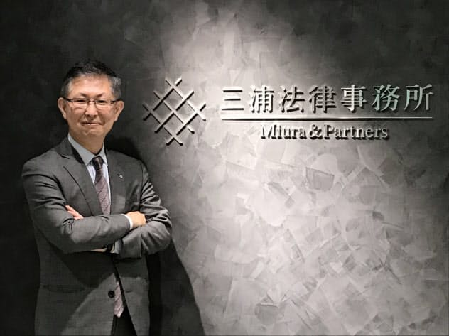 三浦亮太弁護士(腕組み)横位置向け