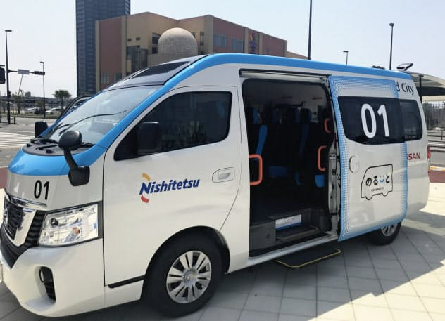 過疎地域などでAIオンデマンドバスを導入し、公共交通の維持につなげる(写真は福岡市)