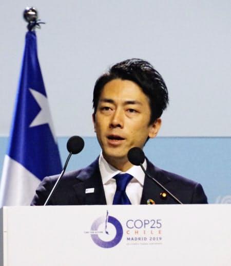 COP25の閣僚級会合で演説する小泉環境相(11日、マドリード)=共同