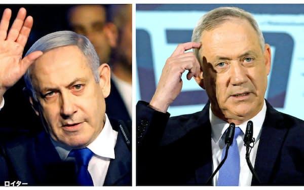 イスラエルのリクード党首のネタニヤフ首相(左)と、中道野党連合「青と白」のガンツ元軍参謀総長=ロイター