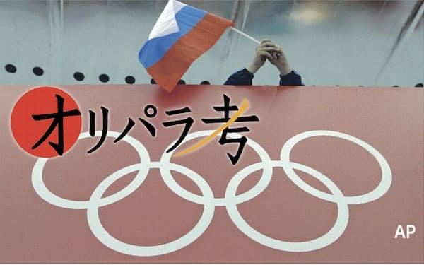 五輪憲章では、五輪を国同士ではなく選手同士の競争としている(写真は14年ソチ五輪のスケート会場)=AP