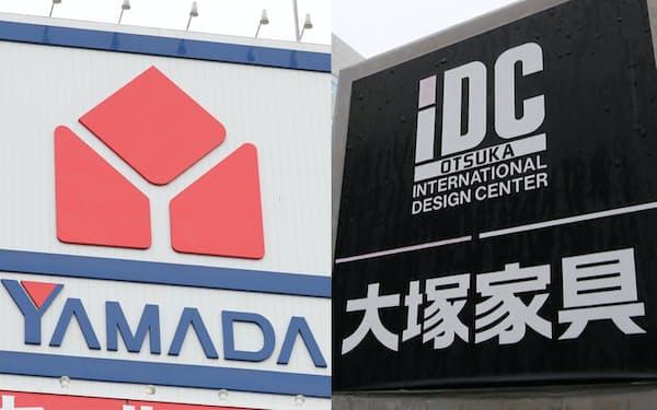 ヤマダ電機と大塚家具は2019年2月に業務提携していた