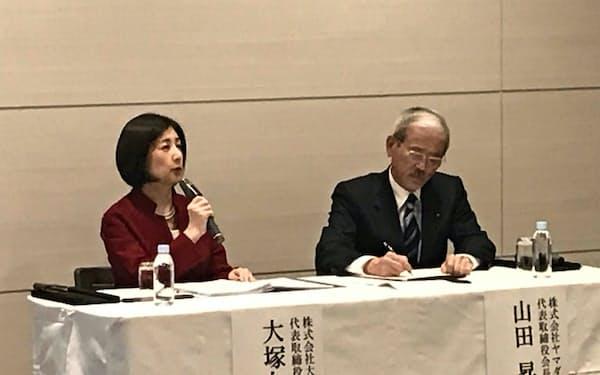 資本提携を発表するヤマダ電機の山田昇会長(写真右)と大塚家具の大塚久美子社長
