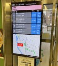 JR前橋駅などに運行情報を知らせるデジタルサイネージを設置した