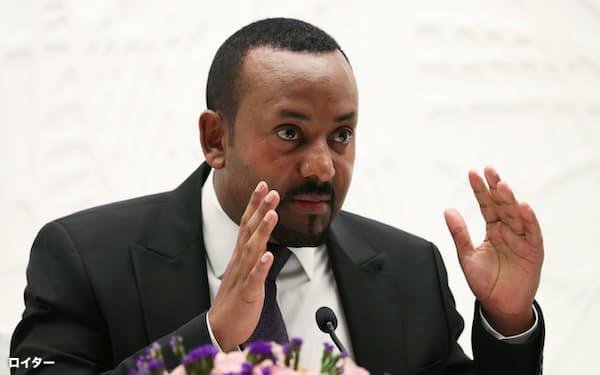 エチオピアのアビー首相は、経済改革を公約に掲げている=ロイター