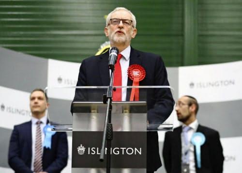 13日、労働党のコービン党首は大敗を受けて辞意を表明した=ロイター