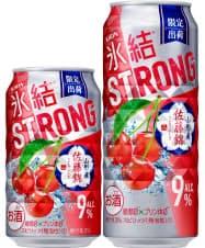 キリンビールが発売する山形県産のサクランボを使った缶チューハイ「キリン 氷結ストロング 山形産佐藤錦」