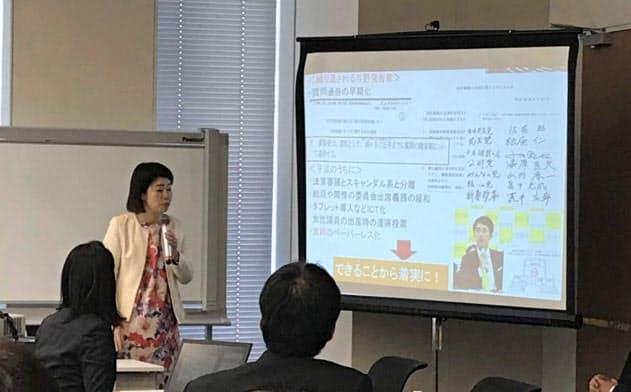 国光さんは自身の事務所の取り組みを紹介するイベントを開いた(11月29日、東京・永田町)