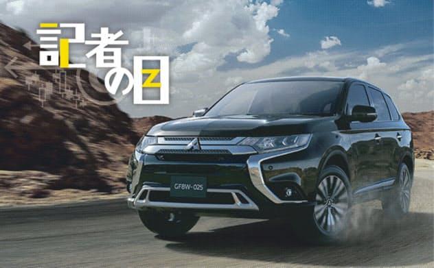 三菱自動車の業績回復には新型車投入がカギ(写真はSUV「アウトランダー」現行車)