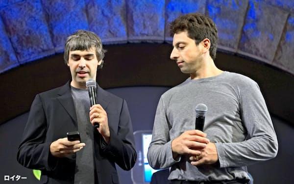 ペイジ氏(左)とブリン氏は在学中にグーグルを創業した=ロイター