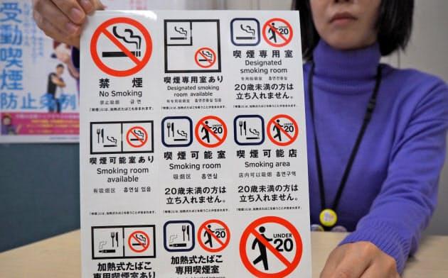 大阪府が飲食店に配布した専用喫煙室の有無などを示すステッカー(4日、大阪市)