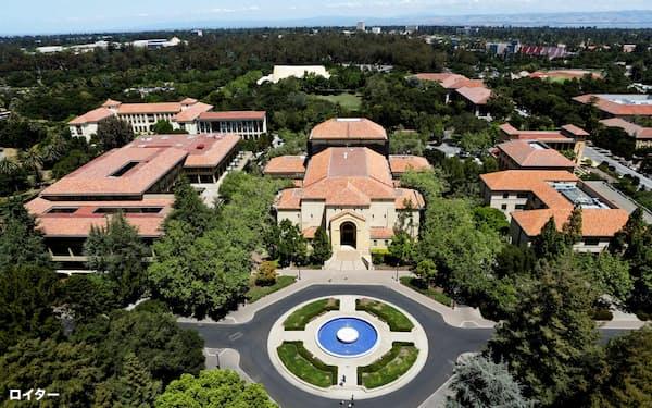 米トップ校ではインドや中国からの留学生の存在感が高まる(スタンフォード大学のキャンパス)=ロイター