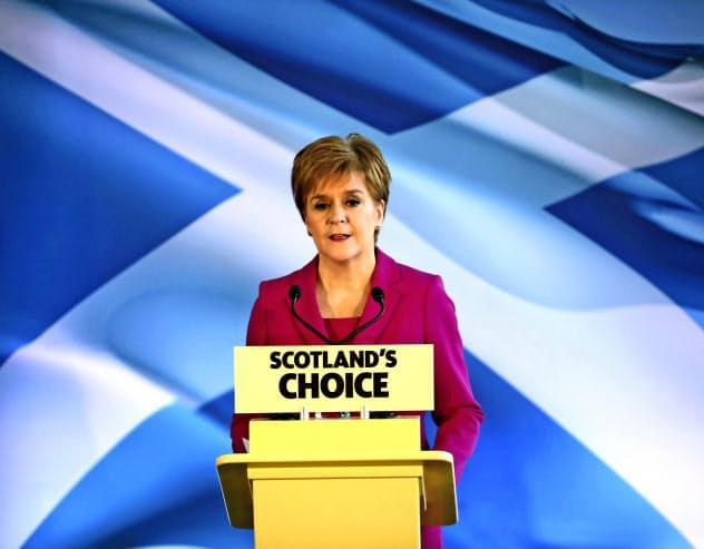 英国の総選挙で躍進したスコットランド民族党のスタージョン党首=AP