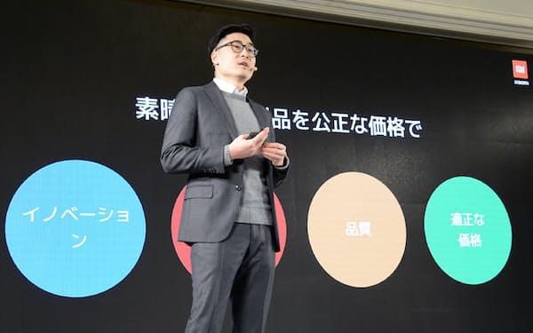 日本市場への参入について発表する小米(シャオミ)のスティーブン・ワン東アジア担当ゼネラルマネジャー(9日、東京都港区)