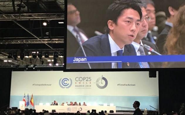 温暖化ガス削減強化促す COP25、義務づけは見送り